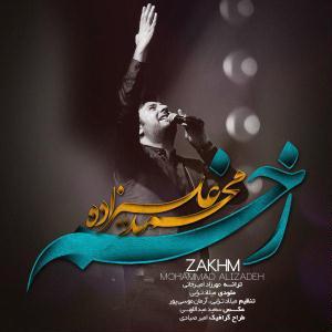 دانلود اهنگ محمد علیزاده بنام زخم